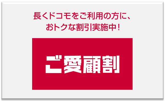goaiko_D.jpg