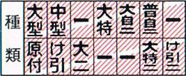 CCI20100127_00000.jpg