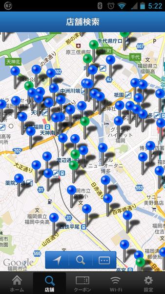 Screenshot_2013-09-25-05-22-53.png