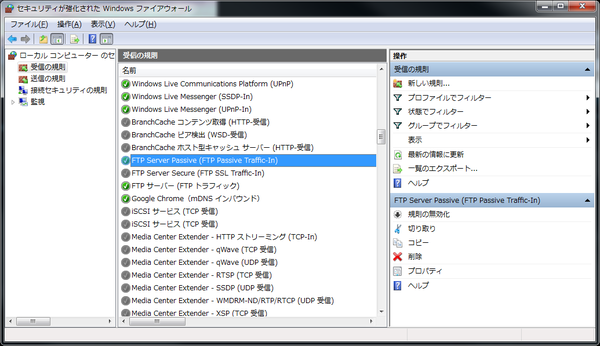 WFT-E6BでPCへFTP転送