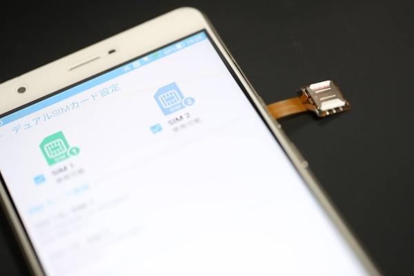 ASUS ZenFone3 UltraでSIM2枚とSDの同時使用