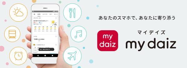 my daiz(マイデイズ)