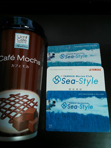 SeaStyle会員証再発行