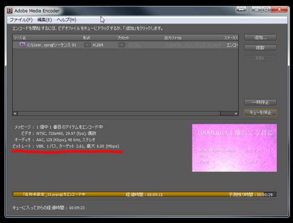 SnapCrab_Desktop_2013-1-18_14-2-52_No-00.png