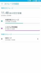 20170721191541.jpg