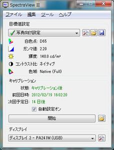 20120219172450.jpg