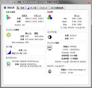20120219172451.jpg
