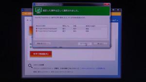 20120621150247.jpg
