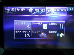 20120714165955.jpg