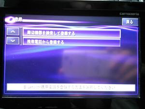 20120714165959.jpg