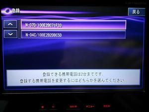 20120714170000.jpg