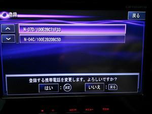 20120714170001.jpg