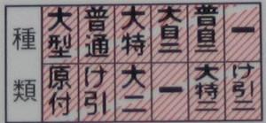 20120725102714.jpg