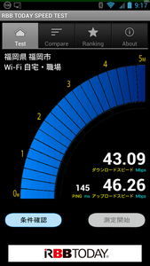 20121230092356.png