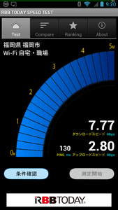 20121230092358.png
